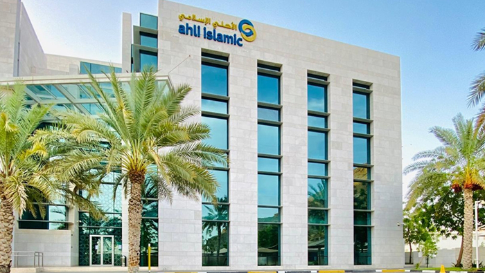 Ahli Islamic holds first Qitaf quarterly draw, one lucky winner receives OMR100,000