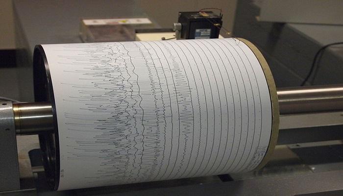 4.4 magnitude earthquake hits Southern Iran