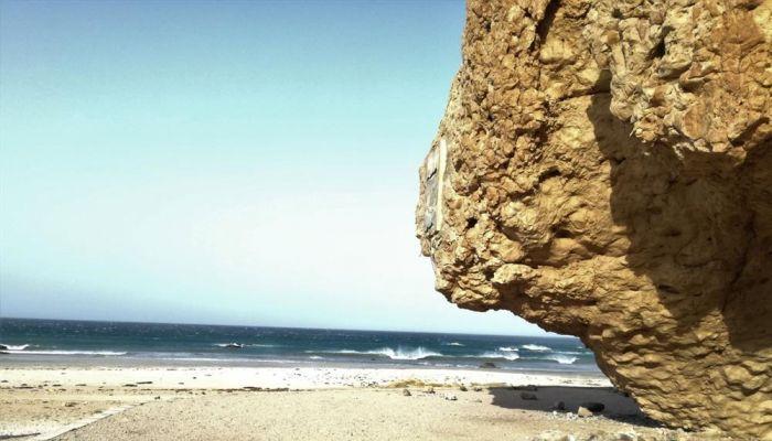 رأس نوس أحد الأماكن السياحية في سدح