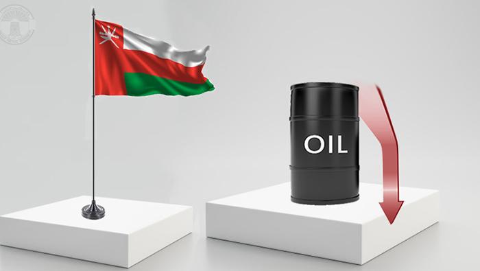 Oman oil price falls $2.07
