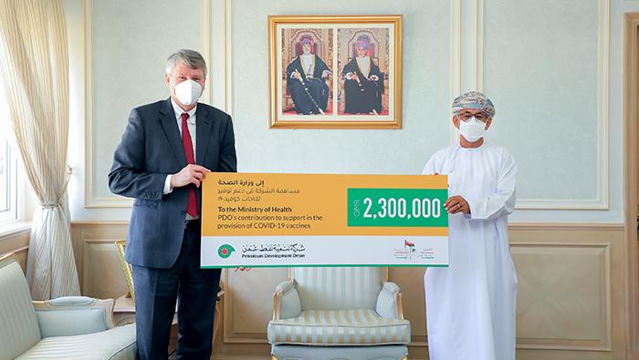 PDO donates OMR2.3mn for vaccine procurement