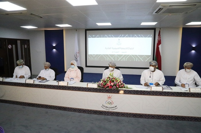 OOC general assembly approves budget and programmes for 2021