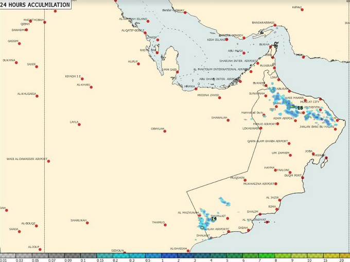 Rains forecast for some parts of Oman