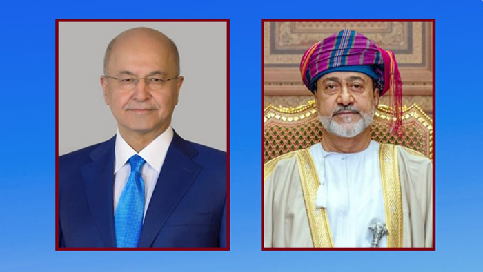 His Majesty sends cable of condolences to President of Iraq