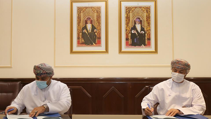 Investment agreement signed to build fish collection centre in Duqm