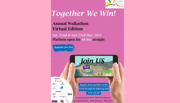 OCA's 17th Annual Walkathon to be held virtually