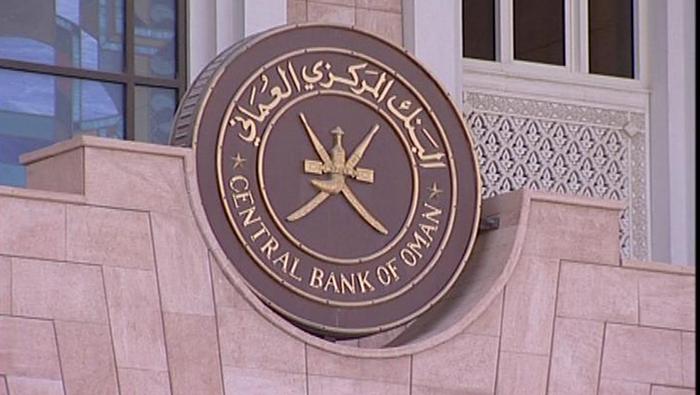 CBO issues treasury bills worth OMR59 million