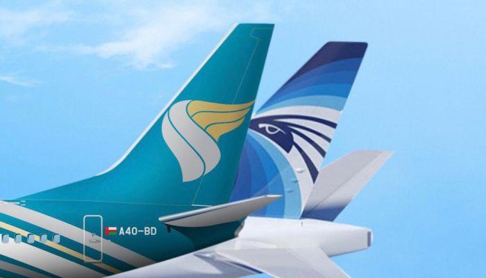 الطيران العُماني ومصر للطيران يوقعان اتفاقية