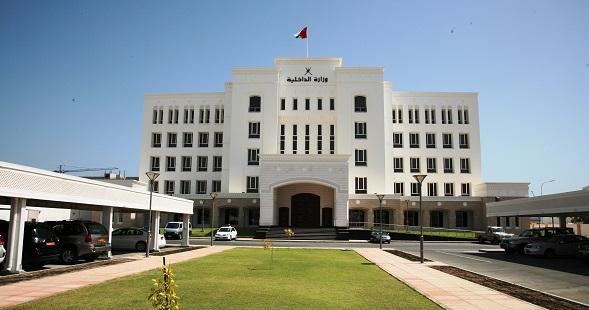 بغرض الصيانة، وزارة الداخلية تعلن عن توقف خدماتها الإلكترونية مؤقتًا