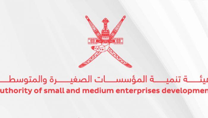 ارتفاع في عدد المؤسسات الصغيرة والمتوسطة في نهاية مارس 2021