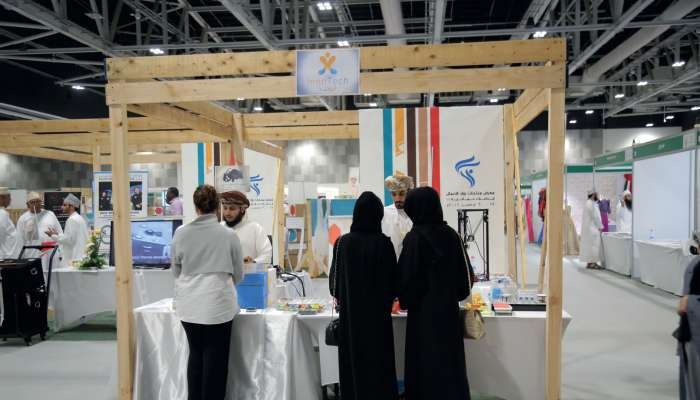 Over 50,000 MSMEs registered in Oman