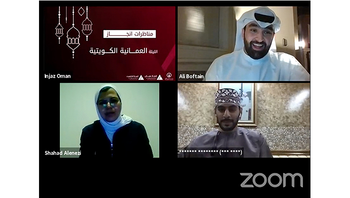 Z-Corp supports 'Omani-Kuwaiti Night' programme organised by Injaz Oman
