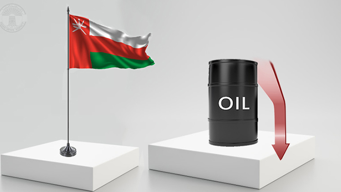 Oman oil price falls by 78 cents
