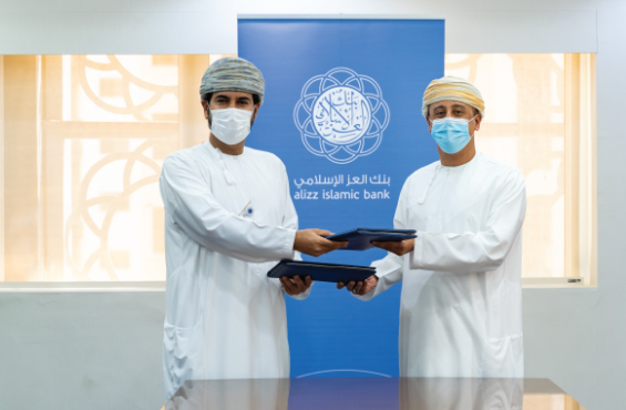 Alizz Islamic Bank signs agreement with Zain Property Development to provide home financing solutions