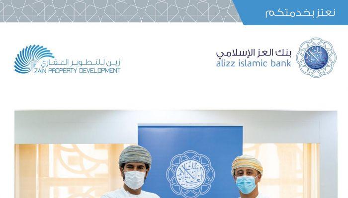 اتفاقية تعاون بين العز الإسلامي وزين العقارية لتوفير حلول التمويل السكني