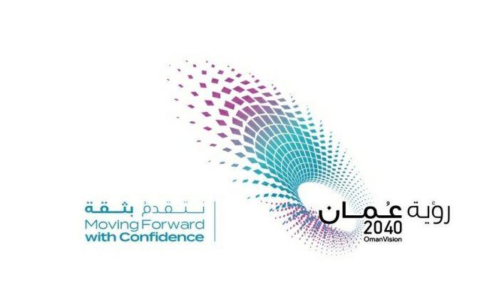 عمان 2040 المرجع الوطني للتخطيط الاقتصادي والاجتماعي
