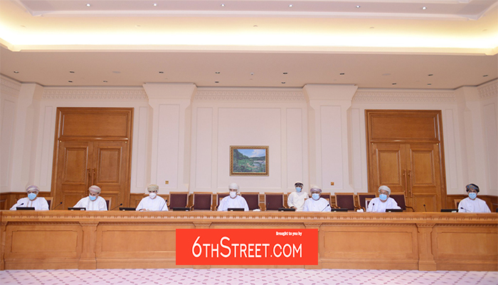 State Council studies tourism and economic investment