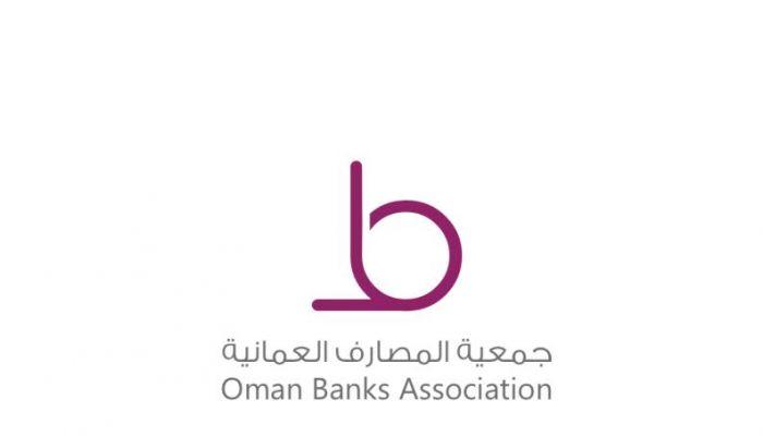 أكاديمية جمعية المصارف العمانية تنظم ورشة عمل المعهد الملكي للمساحيّن القانونيين