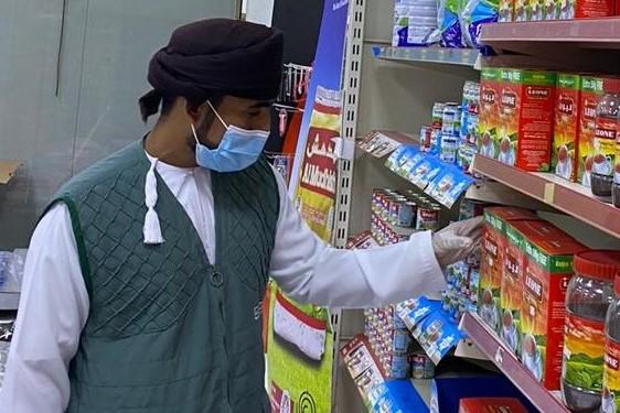 هيئة حماية المستهلك تكثف حملاتها التفتيشية استعدادًا لعيد الفطر