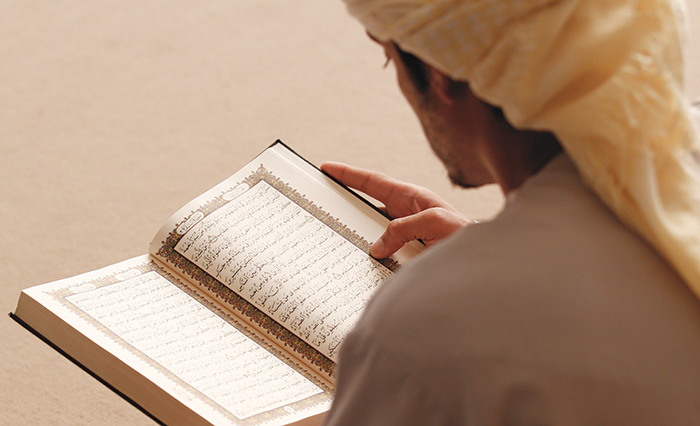 Ramadan Special: Importance of reading the Holy Quran