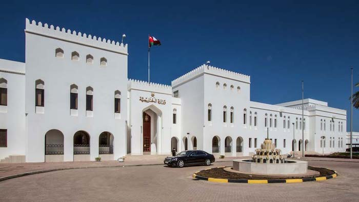 Oman condemns action by Israeli forces at Al-Aqsa Mosque