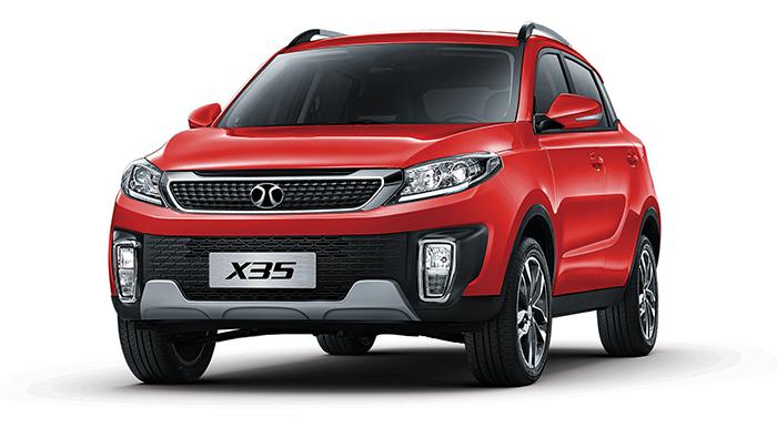 Special Ramadan offer on BAIC X35 crossover