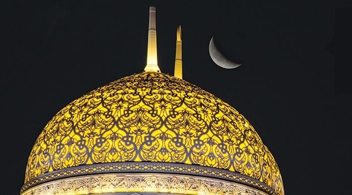 Ministry invites public to sight Eid moon