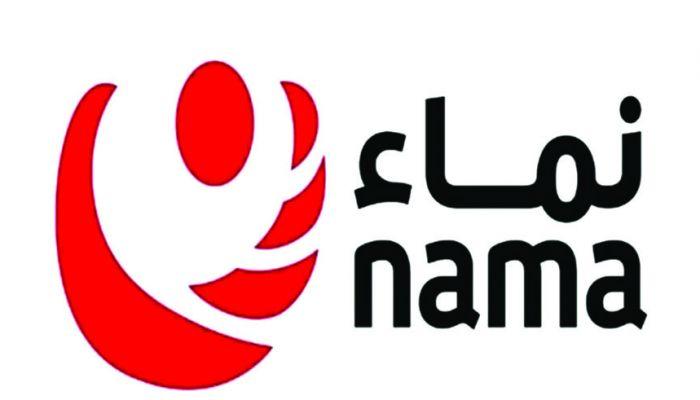 مجموعة نماء:  أكثر من 67 مليون ريال عماني إجمالي الأرباح في 2020