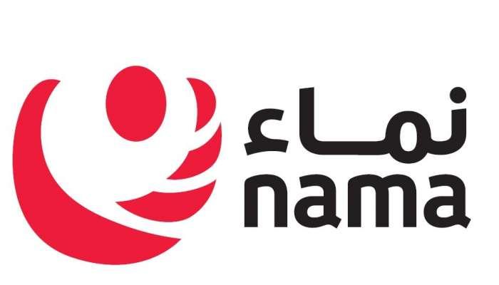 Nama Group revenue crosses OMR 1 billion