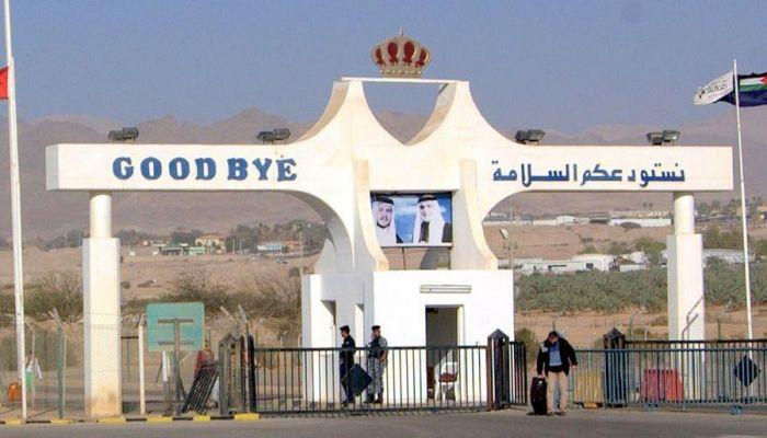 الأردن يفتح منافذه البرية للخليجيين المحصنين ضد كورونا