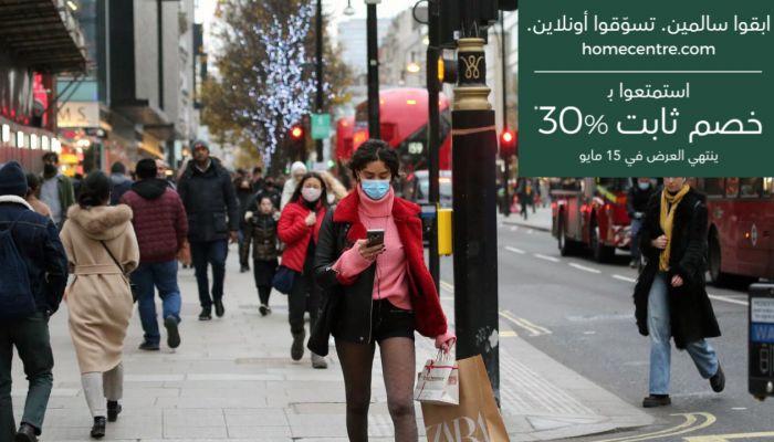 بريطانيا تفتح تحقيقاً بشأن إدارة الحكومة لأزمة كورونا