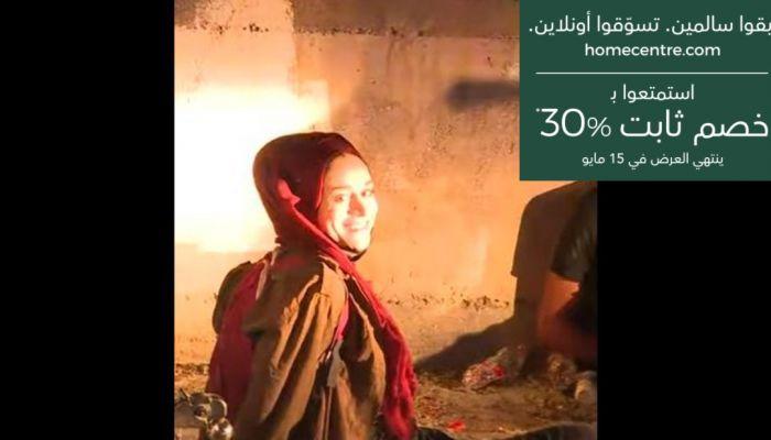 الناشطة المقدسية مريم عفيفي: ابتسمت أثناء اعتقالي لأنني مع الحق ولم أفعل شيئًا خاطئًا