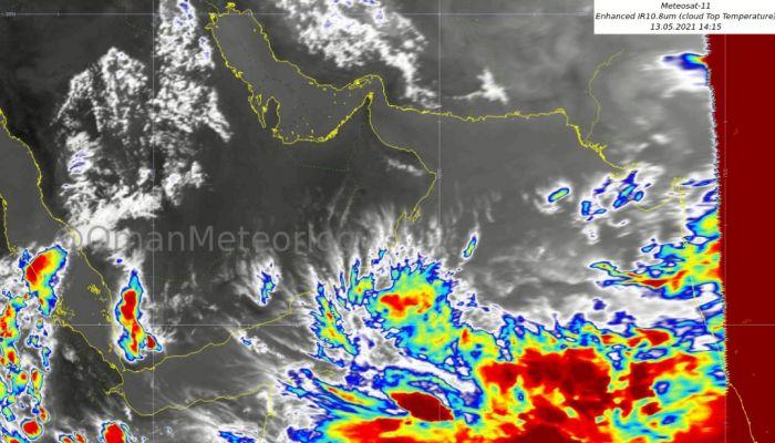 تشكل منطقة ضغط جوي منخفض جنوب شرق بحر العرب