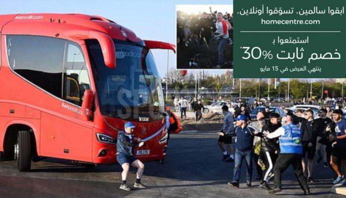 جماهير يونايتد تعترض حافلة ليفربول وتثقب إطاراتها