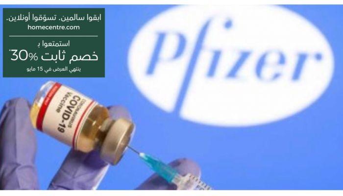 دراسة: تأخير أخذ جرعة اللقاح الثانية يزيد المناعة