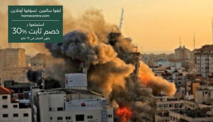 الكيان الصهيوني يدمر مكتب تلفزيون الكويت  بـ غزة