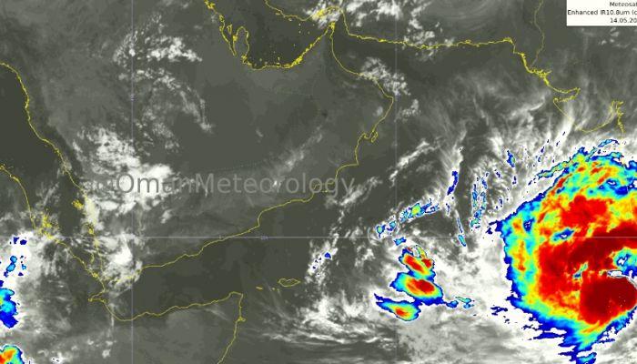 الأرصاد: تطور'تاو تي' إلى إعصار من الدرجة الأولى