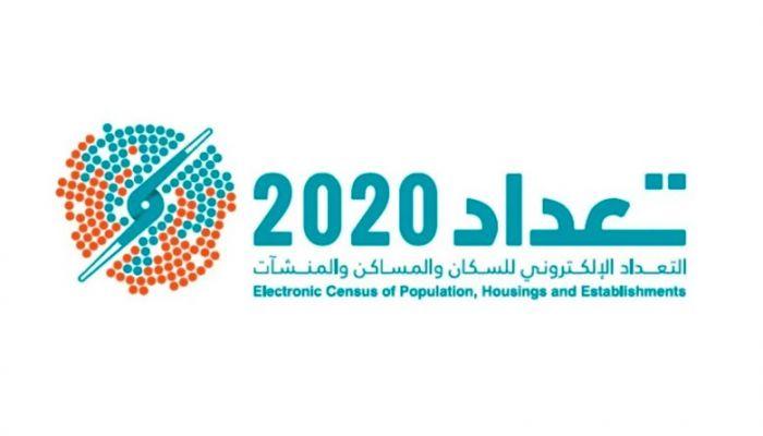 'اليونسيف' تشيد بنجاح التعداد الإلكتروني 2020