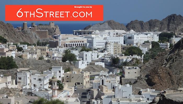 UNICEF praises Oman's Electronic Census 2020 implementation