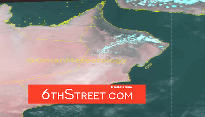 Weather: Cloud forms in parts of Oman
