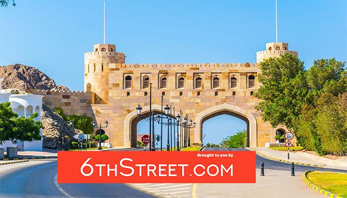 Oman condemns Israeli occupation
