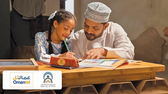 Omantel donates OMR100,000 for maintenance of 21 houses