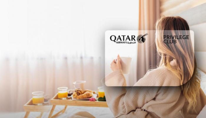 نادي الامتياز التابع للخطوط الجوية القطرية يتيح ربح وإنفاق الكيومايلز مع مكافآت الفنادق والسيارات