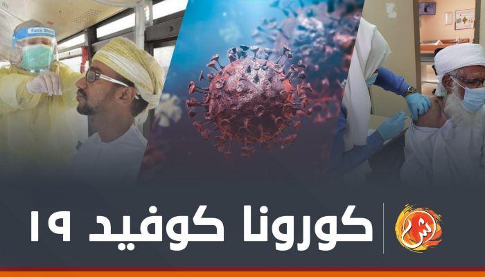 تسجيل 13 حالة وفاة جديدة بفيروس كورونا و796 إصابة