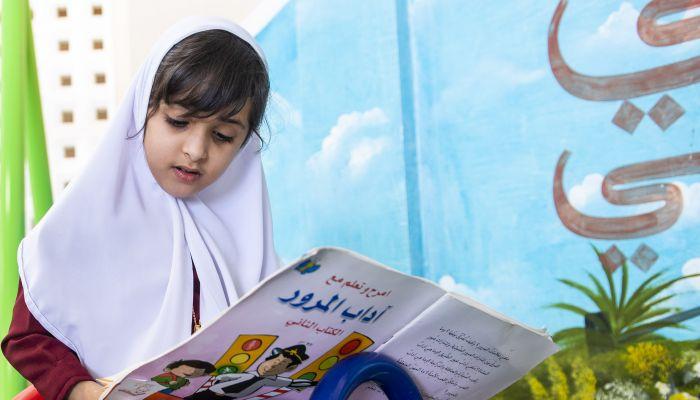 دور القراءة في تعزيز المهارات اللغوية لدى الطلبة