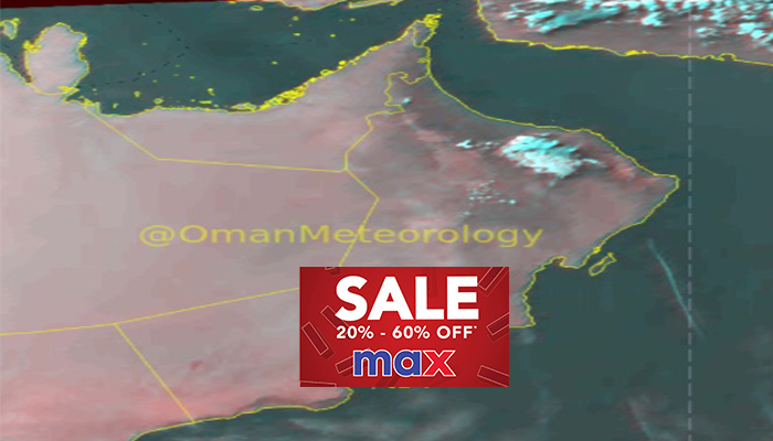 Weather: Thundershowers in parts of Oman