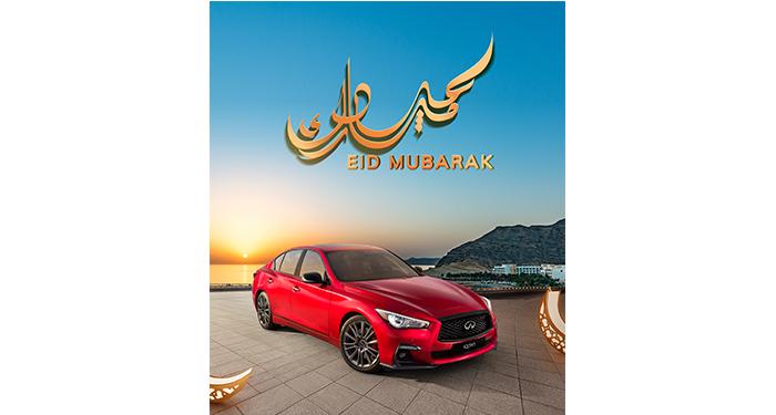 INFINITI Oman extends Eid Al Fitr greetings