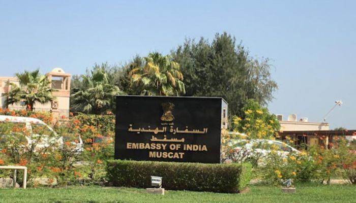 السفارة الهندية تحذف تغريدتها المثيرة للجدل