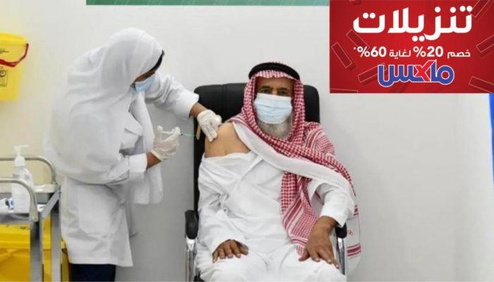 السعودية: التطعيم ضد كورونا شرط لدخول المنشآت اعتبارًا من أغسطس