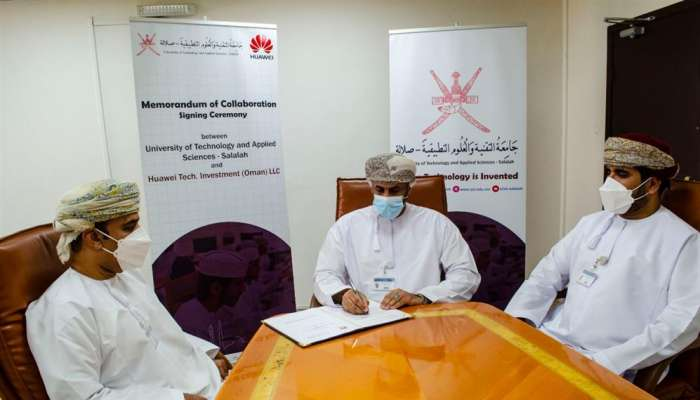 MoC signed between Salalah University and Huawei